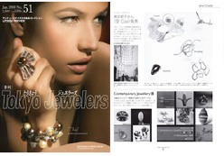 Tokyo Jewelers 51号