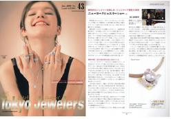 Tokyo Jewelers 43号